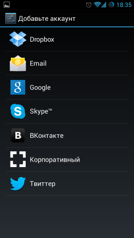 add_google_account