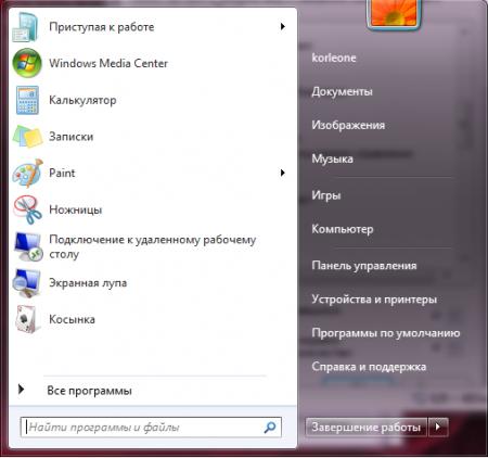 Как в window 7 сделать интерфейс как в xp